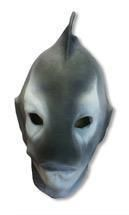 Human Shark Mask