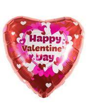 Happy Valentine`s Day Foil Balloon